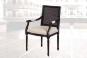 Faber baldai Kėdės klasikinės art 3272A Kėdė